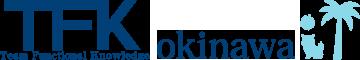 Pマークの取得・更新のTFK沖縄